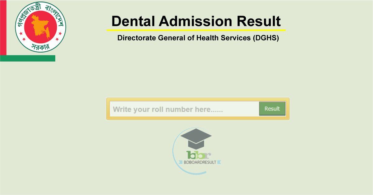 Dental Admission Result