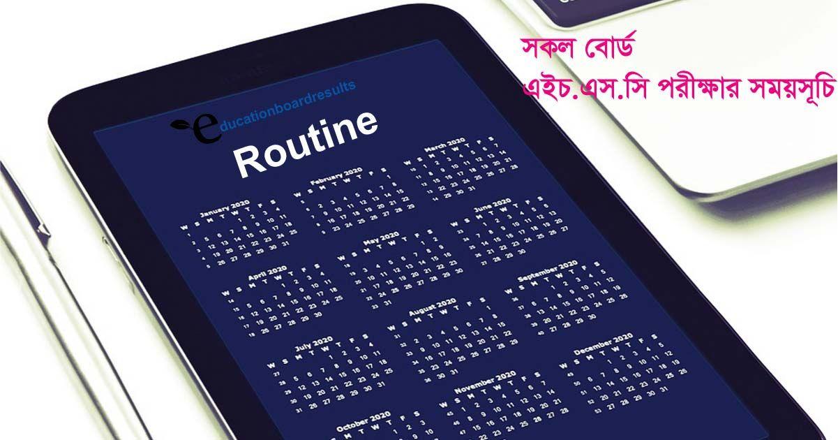 HSC Routine Bangladesh